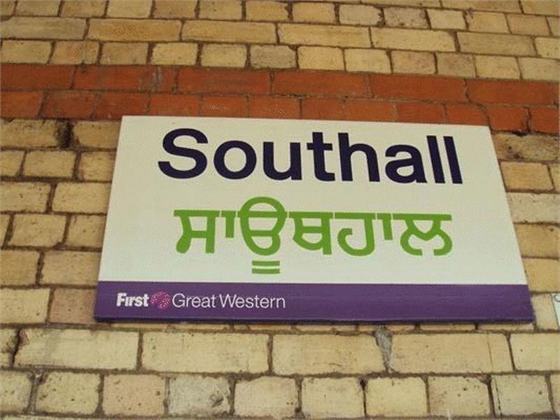 Southall Station