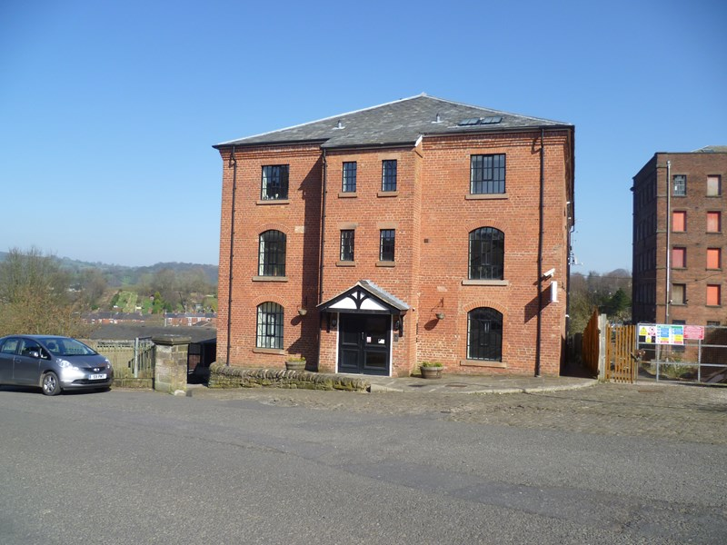 Shade Mill
