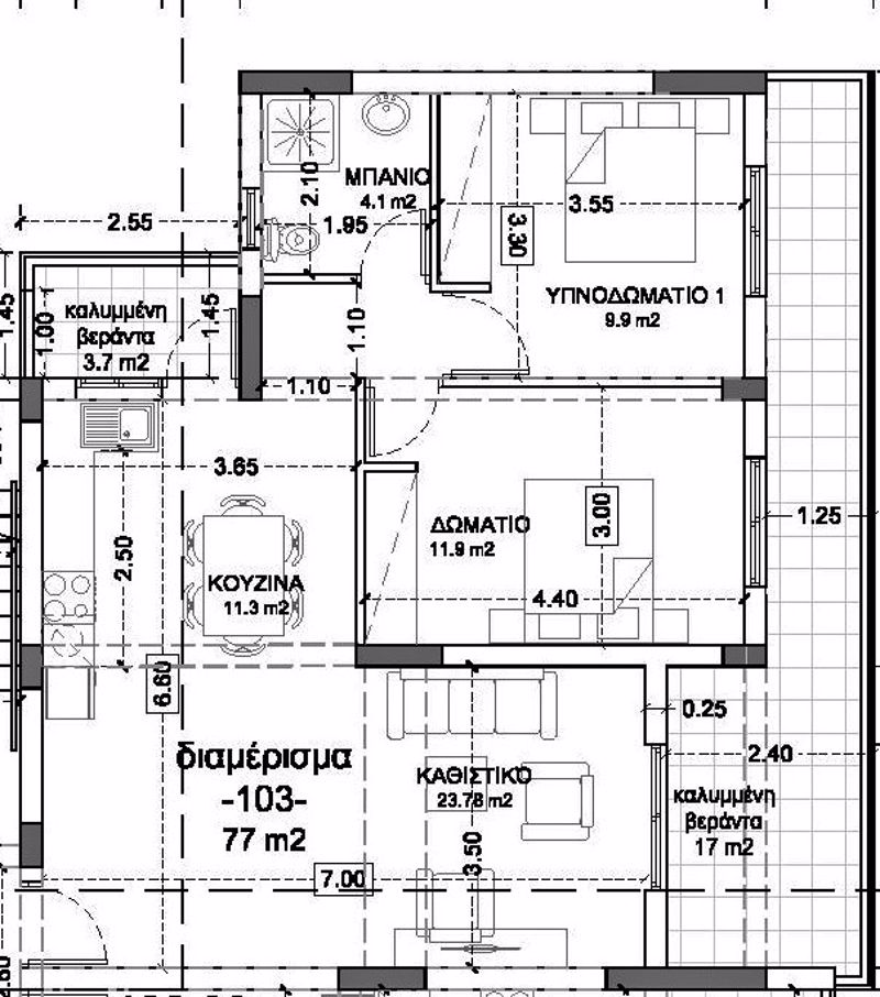 2 Bed with 1 bath layout