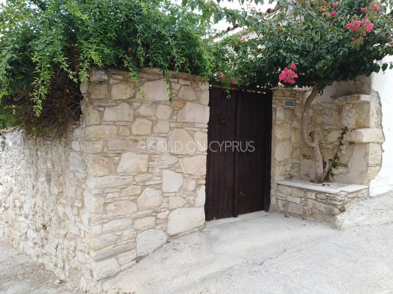 Stone Walled Entrance To Property