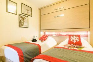 AVORIAZ - RESIDENCE ARIETIS (4 BED) AVORIAZ