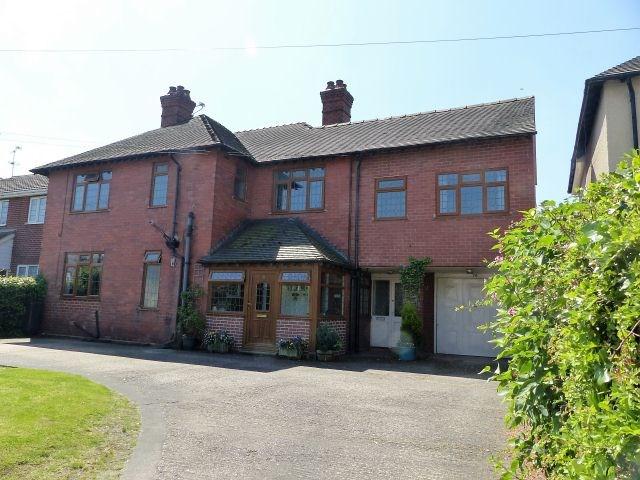Station Road Great Wyrley