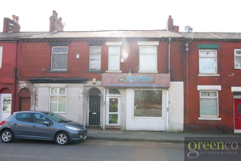Oldham Road Middleton